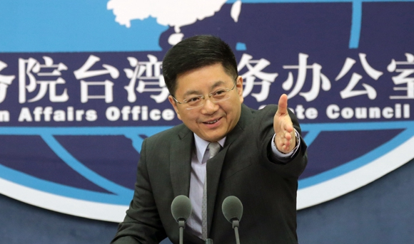 Press Conference of the Taiwan Affairs Office of the State Council on May.11