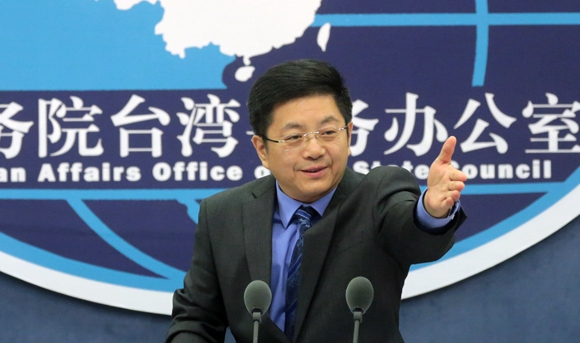 Press Conference of the Taiwan Affairs Office of the State Council on Sep.28
