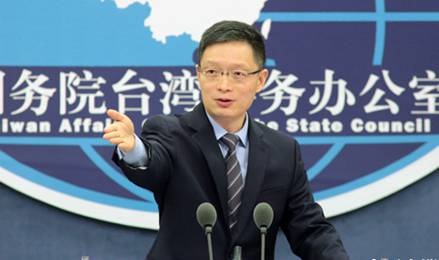 Press Conference of the Taiwan Affairs Office of the State Council on Dec.28