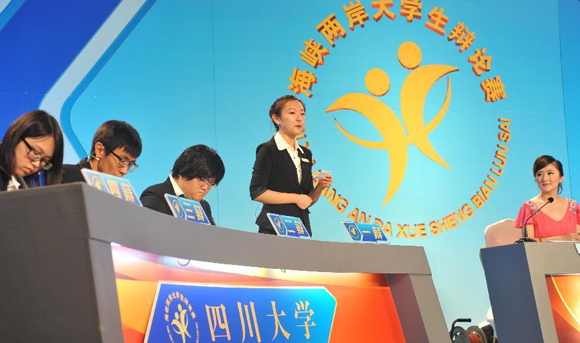 Cross-Strait University Debate Contest held in SE China's Fujian