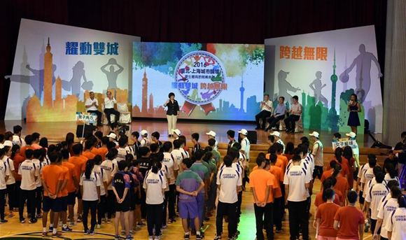Official representing Shanghai Mayor in Taipei for annual city forum