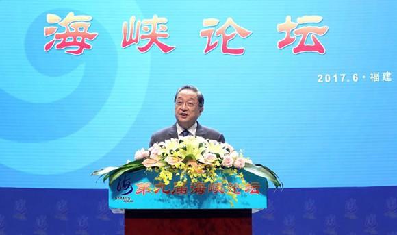 Top political advisor addresses key cross-Strait event in Xiamen