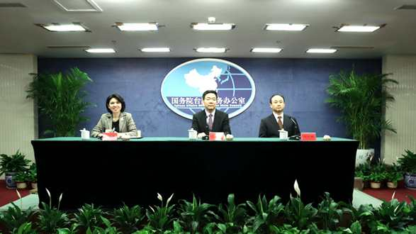 Measures unveiled to support Taiwan-funded enterprises development in agriculture, forestry on mainland