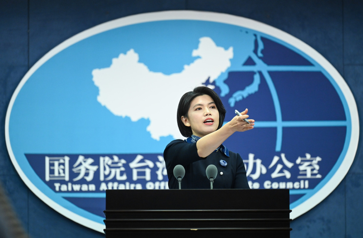 DPP slammed for smearing mainland on Xinjiang-related issues