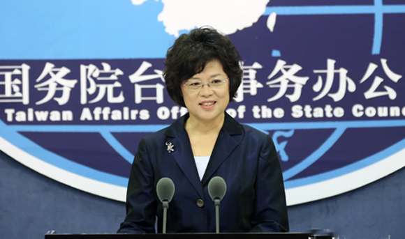 Press Conference of the Taiwan Affairs Office of the State Council on Jun.26