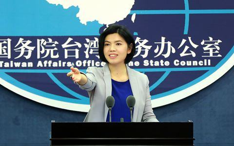 Taiwan overflight 'illegal and provocative'